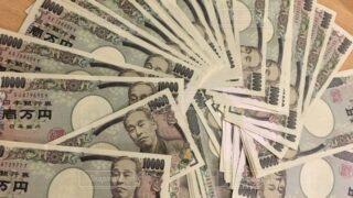 お金に縁がない人に共通するのは、お金の意味を知らないこと