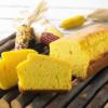 黄金に最も近い食べ物は世界一の金運アップフードだった